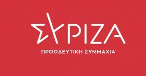 ΣΥΡΙΖΑ: Συνεδρίασε η μια από τις δυο προεδρικές τάσεις – Τι ειπώθηκε