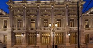 «100 Χρόνια Εθνικό Θέατρο»