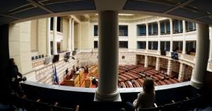 Βουλή: Στη δημοσιότητα τα «πόθεν έσχες» των πολιτικών - Τι δήλωσαν οι πολιτικοί αρχηγοί