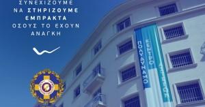 WIND: Στηρίζει το Κέντρο Υποδοχής και Αλληλεγγύης του Δήμου Αθηναίων