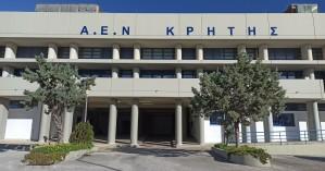 Προκηρύσσονται κενές οργανικές θέσεις εκπαιδευτικού προσωπικού στις ΑΕΝ