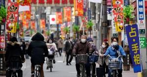 Η Ιαπωνία διόρισε υπουργό Μοναξιάς