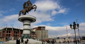 Σκόπια: Η Ακαδημία Επιστημών αρνείται να μετανομαστεί σε «Βόρειας Μακεδονίας»