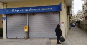 Κορωνοϊός: Έκλεισε κατάστημα των ΕΛΤΑ στο Ηράκλειο