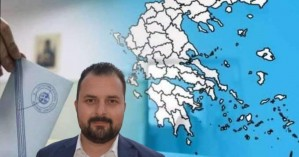 Ο νέος εκλογικός νόμος σε Δήμους – Περιφέρειες
