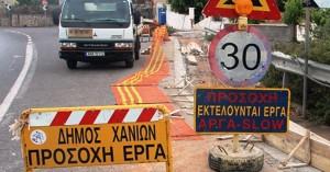 Χανιά: Εργασίες αποκατάστασης στην οδό Νταλιάνη