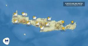 Η πρόγνωση του καιρού για σήμερα στην Κρήτη