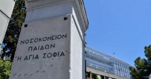 Παρέμβαση Εισαγγελέα για την καταγγελία σεξουαλικής κακοποίησης ανήλικων στο «Αγία Σοφία»