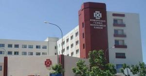 Νοσοκομείο Χανίων: Ενίσχυση με προμήθεια Ιατροτεχνολογικού εξοπλισμού ύψους 2,3 εκ. ευρώ