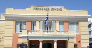 Σταύρος Αρναουτάκης: Η Περιφέρεια Κρήτης στηρίζει τους …..πάντες