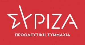 Πραγματοποιείται το Σαββατοκύριακο η 3η νομαρχιακή συνδιάσκεψη του ΣΥΡΙΖΑ Λασιθίου