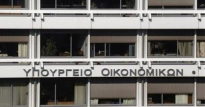 Παρατάθηκε μέχρι τις 2 Ιουλίου η υποβολή αιτήσεων για την επιδότηση παγίων δαπανών