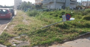 Χανιά: Βανδαλισμοί στην περιοχή του Καλυκά - Καταστρέφουν πινακίδες σήμανσης (φωτο)