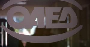 ΟΑΕΔ: Παράταση αιτήσεων για το πρόγραμμα κατάρτισης με αμοιβή 550 ευρώ το μήνα