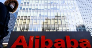 Κίνα: Αστρονομικό πρόστιμο στην Alibaba για πρακτικές μονοπωλίου