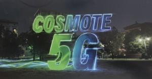 Tο νέο Smartphone OnePlus 9 Pro 5G διαθέσιμο σε COSMOTE και ΓΕΡΜΑΝΟ