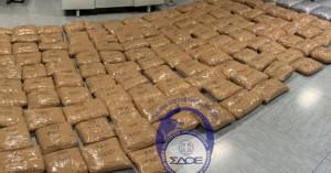 Πειραιάς: Κατασχέθηκαν 4 τόνοι κάνναβης