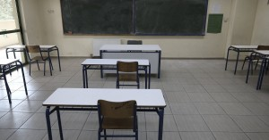 Στο τραπέζι να ανοίξουν νωρίτερα τα σχολεία τον Σεπτέμβρη