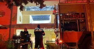 Θεσσαλονίκη: Φωτιά σε ίδρυμα παιδιών με αναπηρία