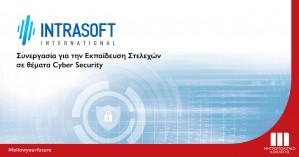 INTRASOFT και Μητροπολιτικό Κολλέγιο συνεργάζονται σε θέματα Cybersecurity