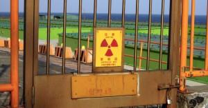 ΗΠΑ: Προσπάθειες προσέγγισης με Ιράν για τα πυρηνικά