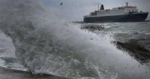 Στο νοσοκομείο ναύτης - Tραυματίστηκε στην πρόσδεση πλοίου με δύσκολες καιρικές συνθήκες