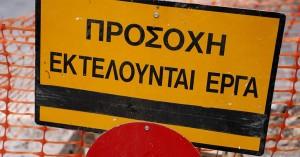 Χανιά: Εργασίες ανακατασκευής πεζοδρομίων στην οδό Πλουμιδάκη