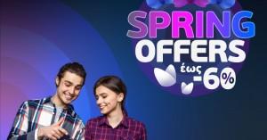 Spring offers στη WIND με εκπληκτικές προσφορές που φτάνουν έως και  -60%