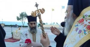 Η ΟΑΚ τίμησε τη Μνήμη των Ισαποστόλων Αγίων Κυρίλλου και Μεθοδίου