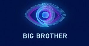 Πρώην παίκτης του Big Brother θα πρωταγωνιστήσει σε ερωτική ταινία