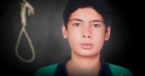 Ιράν: Αίτημα Διεθνούς Αμνηστίας να ακυρωθεί εκτέλεση 20χρονου που κατηγορείται για φόνο