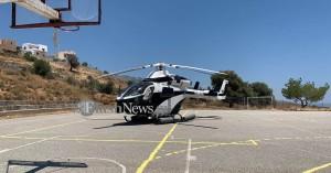 Όλοι πήγαν με τα αυτοκίνητά τους στα Σφακιά η Γιάννα Αγγελοπούλου με το ελικόπτερο! (φωτο)