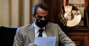 ΣΥΡΙΖΑ: Ο κ. Μητσοτάκης να δώσει ξεκάθαρες απαντήσεις για το πόθεν έσχες