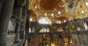 Απάντηση του τουρκικού ΥΠΕΞ για απόφαση της UNESCO για Αγία Σοφία και Μονή της Χώρας