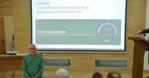 Eπίσκεψη Καθηγητή Ι. Σηφάκη στο Ελληνικό Μεσογειακό Πανεπιστήμιο