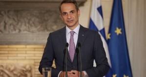 Στην Κρήτη σήμερα ο Μητσοτάκης για την επιχείρηση