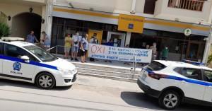 Ζητούν να μην κλείσει υποκατάστημα τράπεζας στις Καλύβες Αποκορώνου
