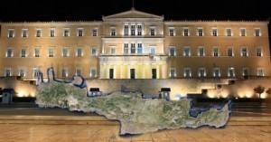 Οι δηλώσεις πόθεν έσχες των Βουλευτών της Κρήτης