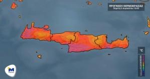 Συνεχίζεται ο καύσωνας και στην Κρήτη - Η σημερινή πρόγνωση του καιρού