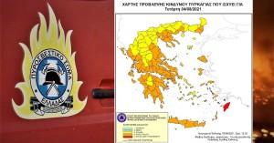 Σε γενική επιφυλακή η Πυροσβεστική  – Αναστέλλονται όλες οι άδειες πυροσβεστών στην Κρήτη