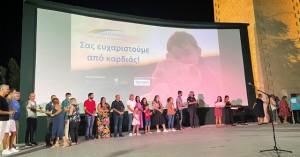 Εκδήλωση για την παγκόσμια ημέρα εθελοντών δότη μυελού των οστών από τον σύλλογο Ορίζοντα