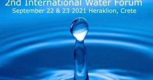 Το Επιμελητήριο Χανίων Υποστηρικτής στο «2ο Διεθνές Φόρουμ για το Νερό»