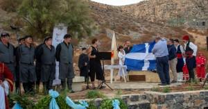 Εκδήλωση στη νήσο της ήρεμης Γραμβούσας για την επέτειο 200 χρόνων από την επανάσταση