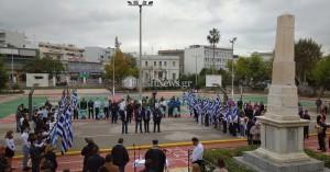 28η Οκτωβρίου: Η μαθητιώσα νεολαία τίμησε τους πεσόντες μαθητές των Χανίων (φωτο – βίντεο)