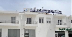 Διακοπή υδροδότησης στην περιοχή της Αμμουδάρας
