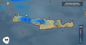 Ο καιρός σήμερα στην Κρήτη