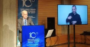 Παρών ο Βασίλης Λαμπρινός σε συνέδριο για την Προνοιακή Παρέμβαση