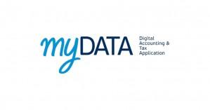 Γιατί τόση βιασύνη με το myData