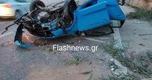 Χανιά: Σοβαρό τροχαίο στην Εθνική οδό - Τραυματίες σε ΙΧ (φωτο)