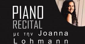 Ρεσιτάλ πιάνου με την Joanna Lohmann και το Κύτταρο Χαλέπας